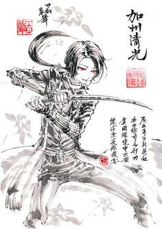 Kashuu Kiyomitsu
