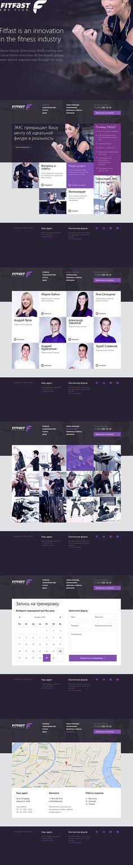 Fitfast fitness studio by Pavel Ivanov, via Behance
