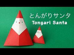 置いて飾れる★とんがりサンタ(カミキィ kamikey) - YouTube