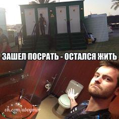 Коротко об общественных туалетах в Дубае.Это точно! Haha, Jokes, Board, Funny, Fictional Characters, Chistes, Ha Ha, Memes, Sign