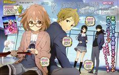 Anime Wallpaper of Kuriyama Mirai, Akihito Kanbara, Mitsuki Nase, and Hiroomi Nase from Beyond the Boundary/Kyoukai no Kanata