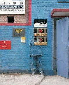 Liu Bolin.  Master camouflage artist.
