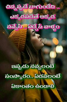 My own pic  Saved by SRIRAM Best Quotes, Love Quotes, Inspirational Quotes, Swami Vivekananda Quotes, Happy Life Quotes, Good Morning Wallpaper, Beautiful Girl Indian, Girls Life, Henna Designs