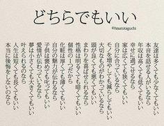 16.10/3.「あそだゆか」