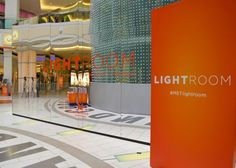 Contest! Interactive Lightroom at Metropolis at Metrotown