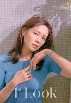 Son Ye-jin photo shoot for Look Magazine Korean Actresses, Korean Actors, Actors & Actresses, Hispanic Actresses, Brunette Actresses, Black Actresses, Young Actresses, Female Actresses, Korean Star