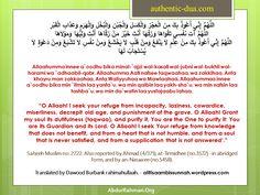 the-supplication-narrated-by-zayd-ibn-arqam-radiyallaahu-anhu1.png 960×720 pixels