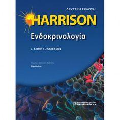 HARRISON Ενδοκρινολογία (2η έκδοση) Diagram, Chart