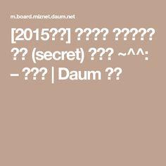 [2015년판] 요조마의 업소용족발 비밀 (secret) 레시피 ~^^: – 레시피   Daum 요리