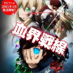 The #KekkaiSensen finale is finally here! #anime