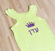 Baby knitted wool jumpsuit 9 12 months knitted baby clothes etsy jewish baby gift jewish naming gift hebrew name with glitter crown for girls mazel negle Choice Image