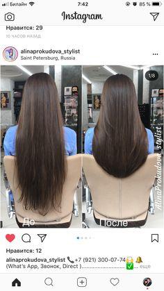 rounded U haircut Haircuts Straight Hair, Bun Hairstyles For Long Hair, Diy Hairstyles, U Haircut, Medium Hair Styles, Short Hair Styles, Long Layered Hair, Long Hair Cut Straight, Thick Hair