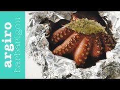 Χταπόδι ψητό στο αλουμινόχαρτο από την Αργυρώ Μπαρμπαρίγου | Πεντανόστιμη και πολύ απλή συνταγή για το αγαπημένο μας χταπόδι με συγκλονιστική γεύση! Greek Recipes, New Recipes, Cooking Recipes, Fish And Seafood, Diy Food, Food And Drink, Ethnic Recipes, Kitchens, Chef Recipes