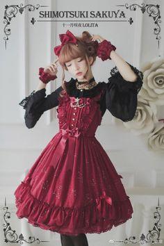 Lolita Fashion / Cute Dress / Headband / Kawaii Japanese Fashion Photography / Harajuku / Kiyohari / Cosplay  // ♥ More at: https://www.pinterest.com/lDarkWonderland/