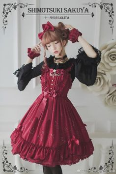 """frederica1995:  """"Preview from Shimotsuki Sakuya  """"  Reservation is now open!"""