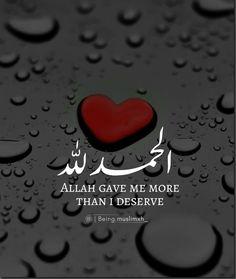 Muslim Love Quotes, Beautiful Islamic Quotes, Quran Quotes Love, Quran Quotes Inspirational, Allah Quotes, Religious Quotes, Urdu Quotes, Flirty Quotes, Islamic Quotes Wallpaper