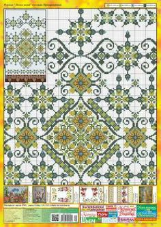 "This stunning pattern is called ""The tale of the forest"". Indeed, it has some magical and even mysterious charm. However, I believe its separate elements would also look great when used to decorate some items of clothing or accessories. Took it from http://dianaplus.eu/cross-stitch-patterns-mini-edition-embroidered-towels-rushnyk-issue-18820-p-6625.html"