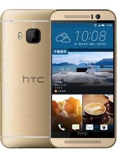 HTC One M9e Specs & Price http://whatmobiles.net/htc-one-m9e-specs-price/