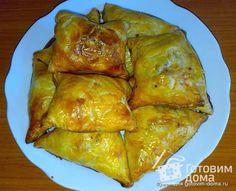 Самбуса - таджикская самса фото к рецепту 18