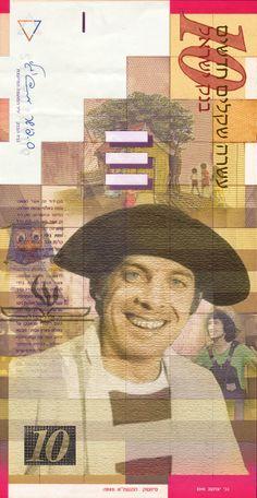 שטר פיסטוק - עיצוב: גבי יצחקוב ואריאל איתן