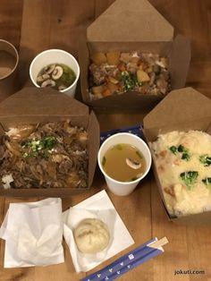 Donburi, azaz japán 'rizses hús' kapható néhány napja Budapesten, még múlt héten sikerült eljutnom, meg is mutatom.
