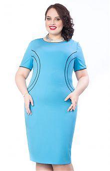 Платья для полных женщин: купить женские платья больших размеров в интернет магазине «L'Marka» [Страница 37] Cold Shoulder Dress, High Neck Dress, Dresses For Work, Fashion, Templates, Turtleneck Dress, Moda, Fashion Styles, Fashion Illustrations