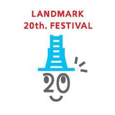 横浜ランドマークタワー開業20周年のロゴ:記念ロゴはうまく見立てたモノ勝ち! | ロゴストック