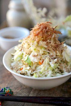 japanese cabbage salad Easy Japanese Recipes, Easy Asian Recipes, Japanese Dishes, Healthy Recipes, Japanese Food, Simply Recipes, Ramen Recipes, Chinese Recipes, Healthy Salads