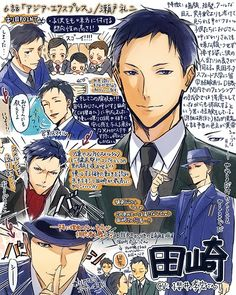 Joker Game: fan arts Tazaki is my second fav spy after Amari Joker Game Anime, Showa Era, Disney Princes, Ms Gs, Toy Store, Toys Online, Anime Guys, Anime Characters, Nerd