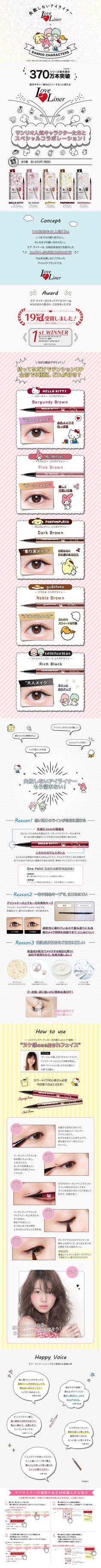 http://rdlp.jp/archives/otherdesign/lp/21323