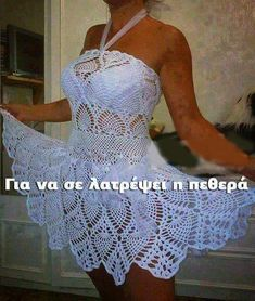 Greek Memes, Funny Greek, Funny Statuses, Just For Laughs, Funny Photos, Lol, Crochet Top, Jokes, Image