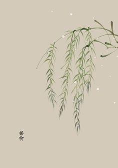 四月份的生日花17~30号 | artistic青尘 - 原创作品 - 涂鸦王国插画 Japanese Inspired Bedroom, Oriental Flowers, China Art, Plant Illustration, Blooming Flowers, Chinese Painting, Of Wallpaper, Fabric Painting, Beautiful Paintings