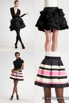 Какого цвета сшить юбку