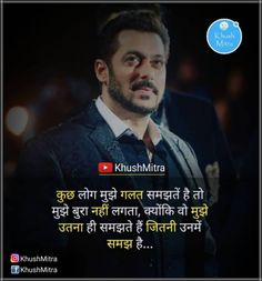 Motivational Quotes In Hindi, Motivational Thoughts, Hindi Quotes, Qoutes, Good Thoughts Quotes, Life Thoughts, Life Lesson Quotes, Life Lessons, Daddy Daughter Quotes