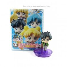 Sailor Moon Petit Chara Mamoru Figure for sale Sailor Moon Toys, School Life, Green Jacket, Chara, Presents, Super Cute, Shapes, Japan, Box