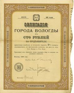 Stadt Wologda, Wologda, 1899, 5 % Obligation über 100 Rubel, #36, 34,3 x 26,1 cm, braun, ocker, schwarz, Knickfalte quer, kleine Randeinrisse, nicht bei Drumm/Henseler gelistet, nur zwei Exemplare (#36, #39) wurden jetzt gefunden. Absolute Rarität!