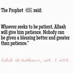 DesertRose///Hadeeth Shareef : The blessing of patience