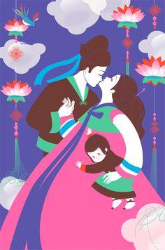 """""""Les amoureux"""". Impression jet d'encre haute qualité sur papier d'art. Prix : 24 € + d'infos sur le site mariecaillou.com"""