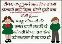 Best representation descriptions: Related searches: Funny Jokes in Urdu,Santa Banta Jokes in Hindi,Best Funny Jokes in Hindi,Funny Jokes in. Jokes Pics, Jokes Images, Funny Jokes In Hindi, Best Funny Jokes, Funny Images, Funny Pictures, Funny Quotes, Hilarious, Couples Quotes Love