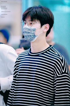Nu Est Minhyun, Produce 101 Season 2, Airport Style, Airport Fashion, Seong, Ji Sung, Asian Boys, Vixx, Kpop Boy