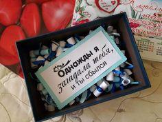 Boyfriend Gifts, Sweet Home, Happy Birthday, Presents, Letters, Frame, Creative, Diy, Handmade