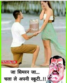 """😂😂😂😂😂😂😂😂😂😂😂😂😂😂😂😂😂😂😂😂😂😂😂😂😂😂😂😂😂😂#jokes…"""" Funny Quotes In Hindi, Comedy Quotes, Jokes In Hindi, Funny Picture Quotes, Jokes Quotes, Stupid Funny Memes, Haha Funny, Hilarious, Jokes Images"""