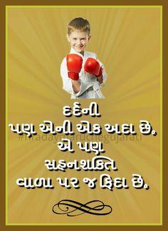 ... Quotes, Gujrati Quotes, Gujarati Shayari, Poems Shayri, Shayri Jokes