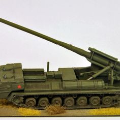 MSART11 2S7 Pion 203mm SPG 1
