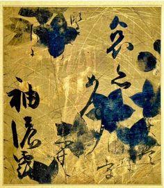 Momoyama Period Painting By Tawaraya Sotatsu Japanese Active Early Century Calligraphy Honami Koetsu