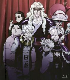 The Zoldyck Family Silva Father Kikyo Mother