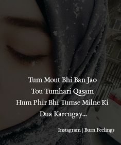 Kl na mil ska.bcz dekh ky pagal ho gia or chala gia Hurt Quotes, Girly Quotes, Sad Quotes, Life Quotes, Hindi Quotes, Devil Quotes, Remember Quotes, Poetry Quotes, Mixed Feelings Quotes