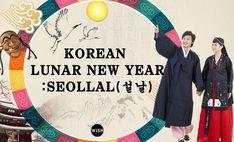 Seollal – um dos mais significativos e importantes feriados da Coreia