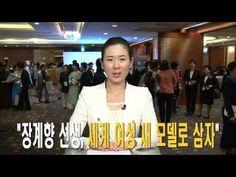 매일영상뉴스 종핮 2012년 9월 21일