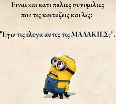Funny Picture Quotes, Funny Quotes, Funny Greek, Minions, Lol, Greeks, Humor, Memes, Smile
